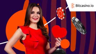 ビットカジノ(Bitcasino)のバレンタインキャンペーン(2020年2月13日〜20日)
