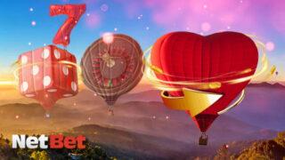 ネットベット(NetBet)のハッピーバレンタイン(2020年2月14日〜21日)