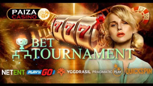 パイザカジノ(PAIZACASINO)のスロットトーナメント(2020年2月28日〜3月1日)
