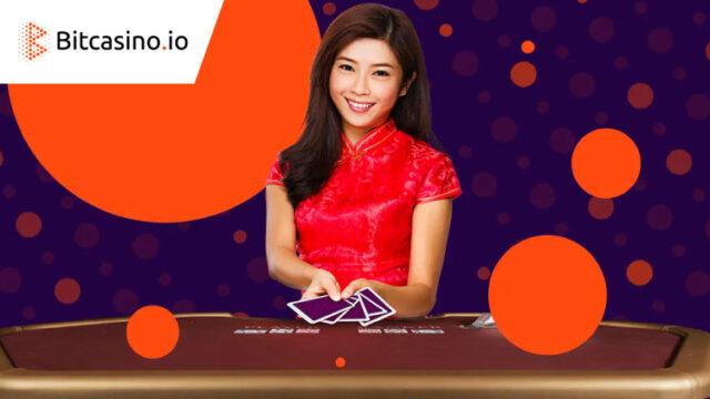 ビットカジノ(Bitcasino)のバカラ・リーダーボードチャレンジ(2020年3月20日〜27日)