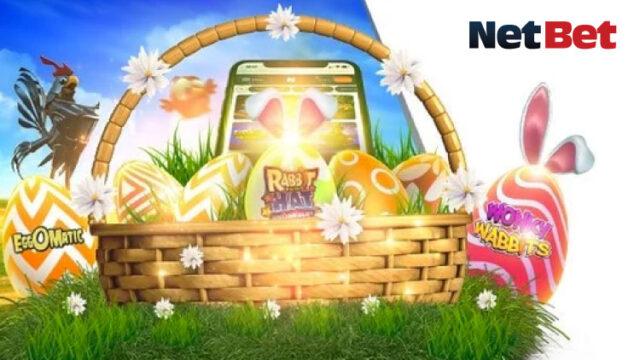 ネットベット(NetBet)のイースタースペシャル(2020年4月6日〜20日)