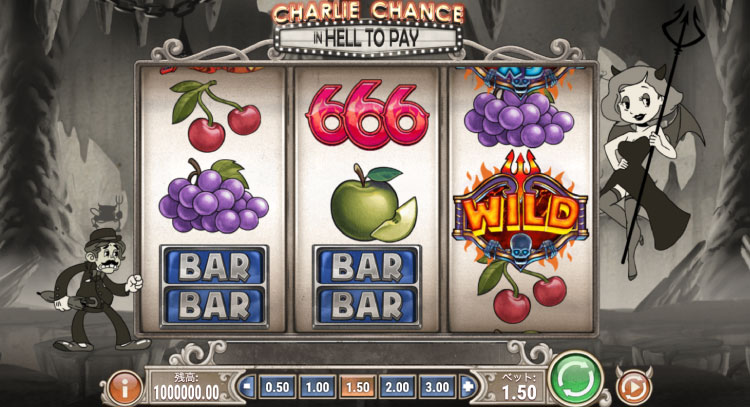 Play'nGOのスロット『Charlie Chance in Hell to Pay』