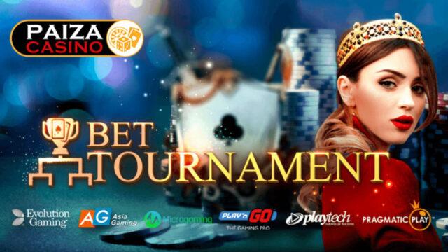 パイザカジノ(PAIZACASINO)のベットトーナメント(2020年5月15日〜17日)