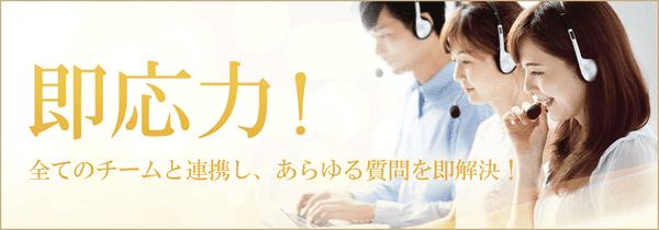 ワンダーカジノ(WONDERCASINO)のSVサポート