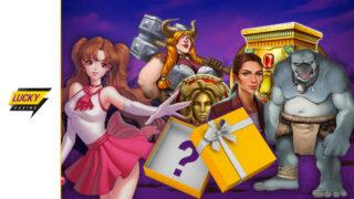 ラッキーカジノ(LuckyCasino)の月末ラッキー感謝祭(2020年6月23日〜26日)