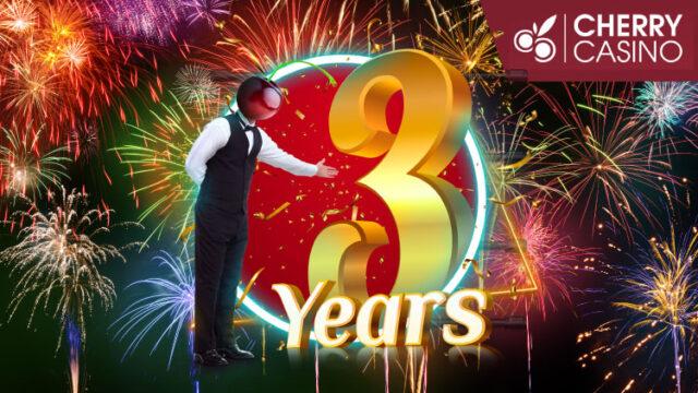 チェリーカジノ(CHERRYCASINO)の3周年記念プロモーション(2020年7月1日〜5日)