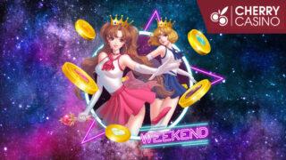 チェリーカジノ(CherryCasino)のキャッシュWeekend(2020年7月10日〜12日)