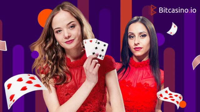 ビットカジノ(Bitcasino.io)のバカラ連勝王トーナメント(2020年8月5日〜9日)