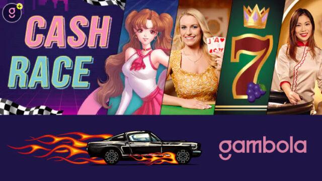 ギャンボラ(Gambola)『ラッキー7キャッシュレース』(2020年8月3日〜8月31日)