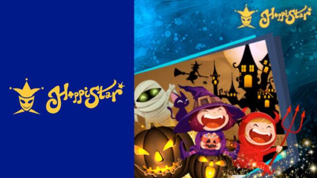 ハッピースターカジノ(HappiStar)のリロードボーナス(2020年10月10日〜31日)