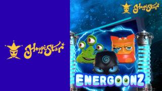 ハッピースターカジノ(HappiStar)のハッピーフリースピン(2021年1月:対象スロット『ENERGOONZ』)