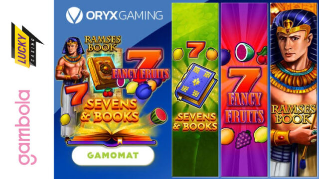 ORYXGAMING対象トーナメント(2020年2月22日〜3月2日)
