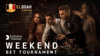 エルドアカジノ(ELDOAHCASINO)のスロット限定トーナメント(2021年3月26日〜28日)