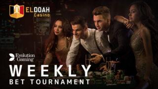 エルドアカジノ(ELDOAHCASINO)のウィークリーベットトーナメント(2021年3月1日〜21日)