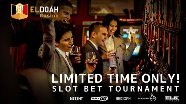 エルドアカジノ(ELDOAHCASINO)のスロット限定トーナメント(2021年3月9日〜25日)