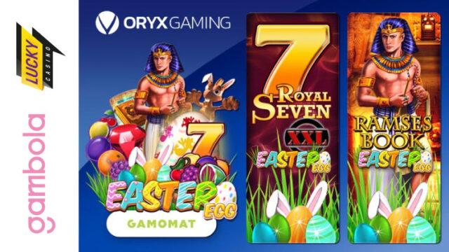 ORYXGAMINGとGAMOMAT対象トーナメント(2020年4月1日〜6日)