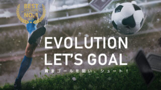 エルドアカジノ(ELDOAHCASINO)のEvolution限定トーナメント(2021年7月5日〜8月1日)