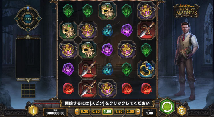 Play'nGOのスロット『Tome of Madness』