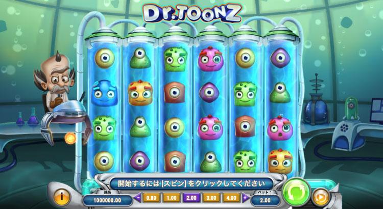 Play'nGOのスロット「Dr.Toonz」