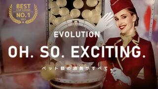 エルドアカジノ(ELDOAHCASINO)のEvolution対象トーナメント(2021年10月4日〜31日)