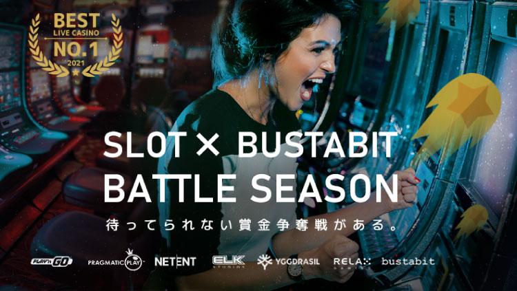 エルドアカジノ(ELDOAHCASINO)の『Slot×BustabitGameTime』(2021年10月4日〜31日)